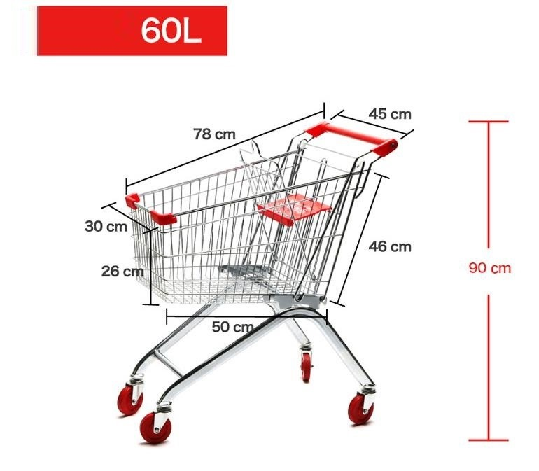 چرخ خرید فروشگاهی فلزی 60L