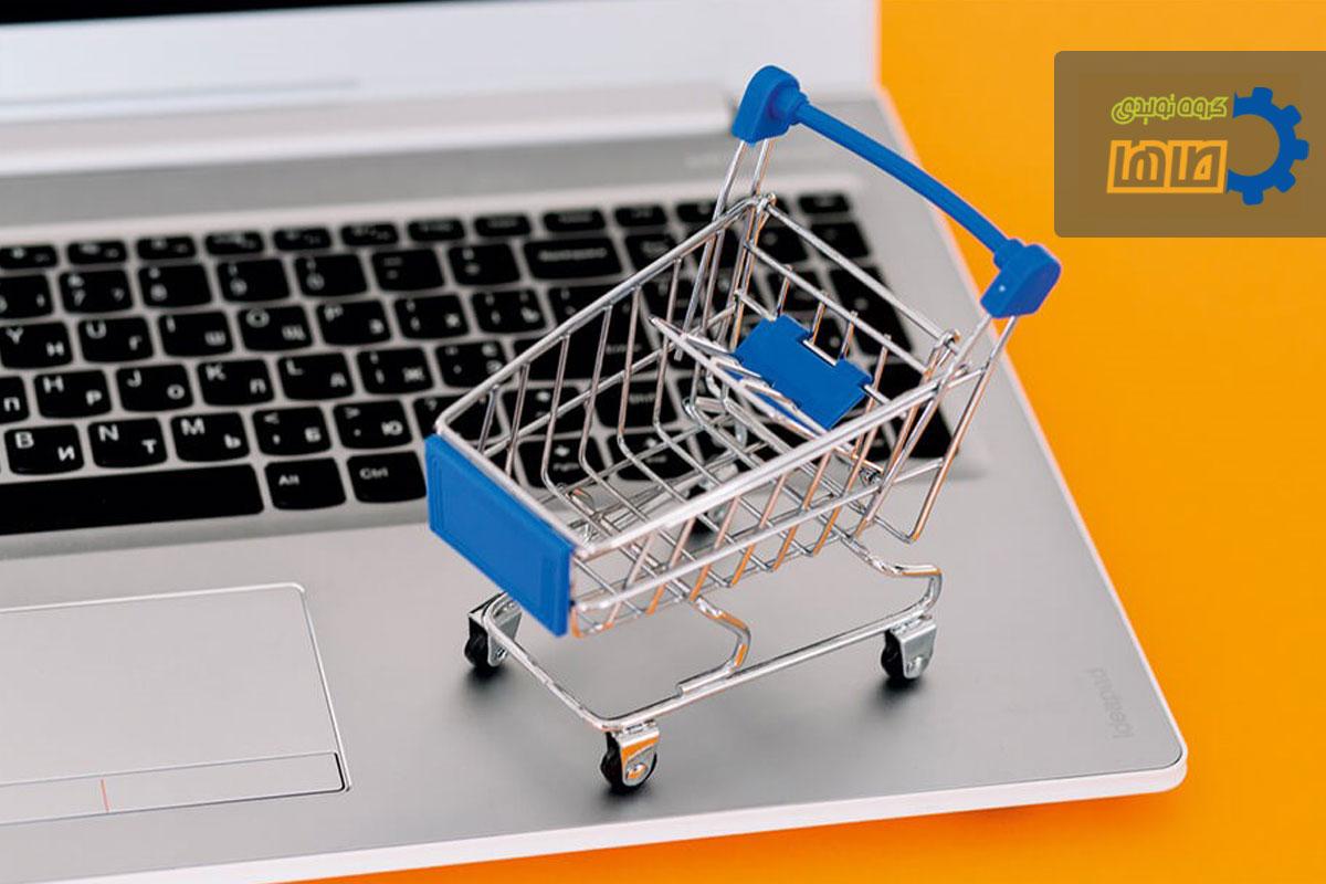 اهمیت چرخ خرید فروشگاهی