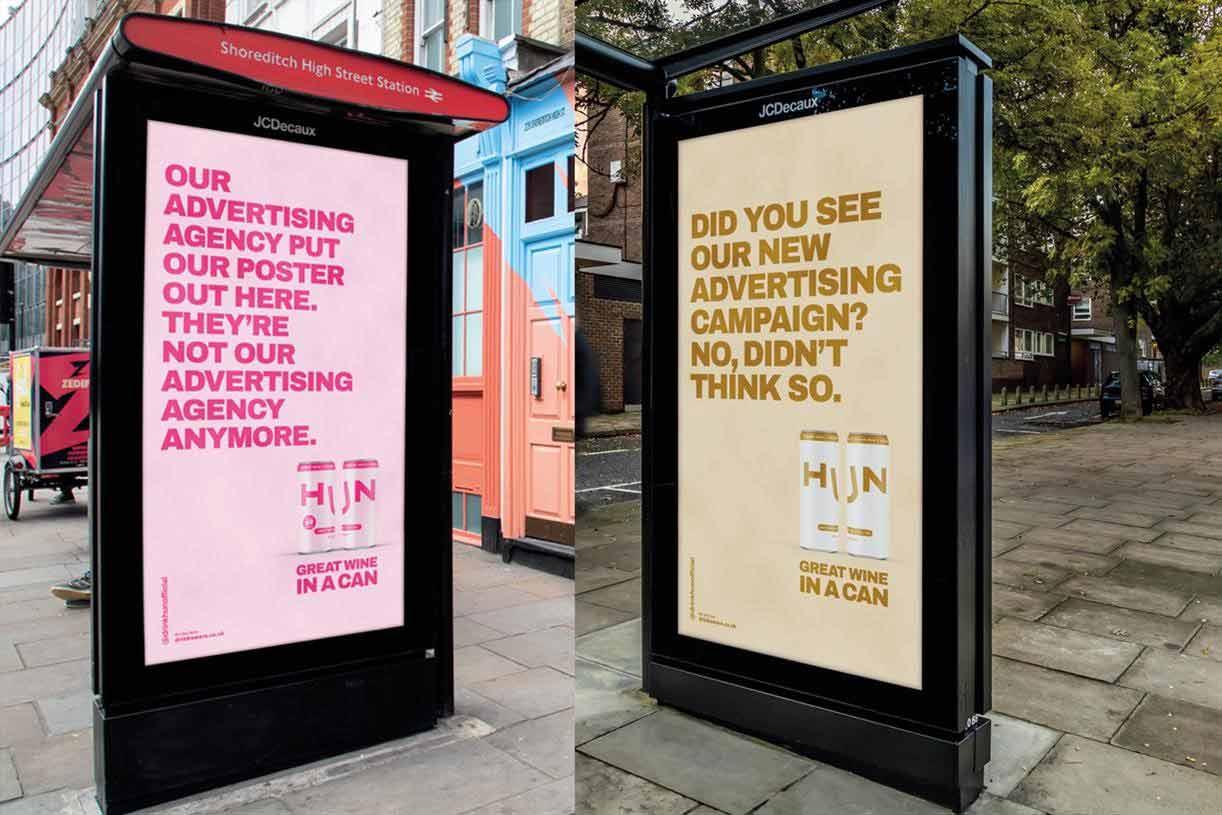 کمپین تبلیغاتی فروشگاههای زنجیره ای